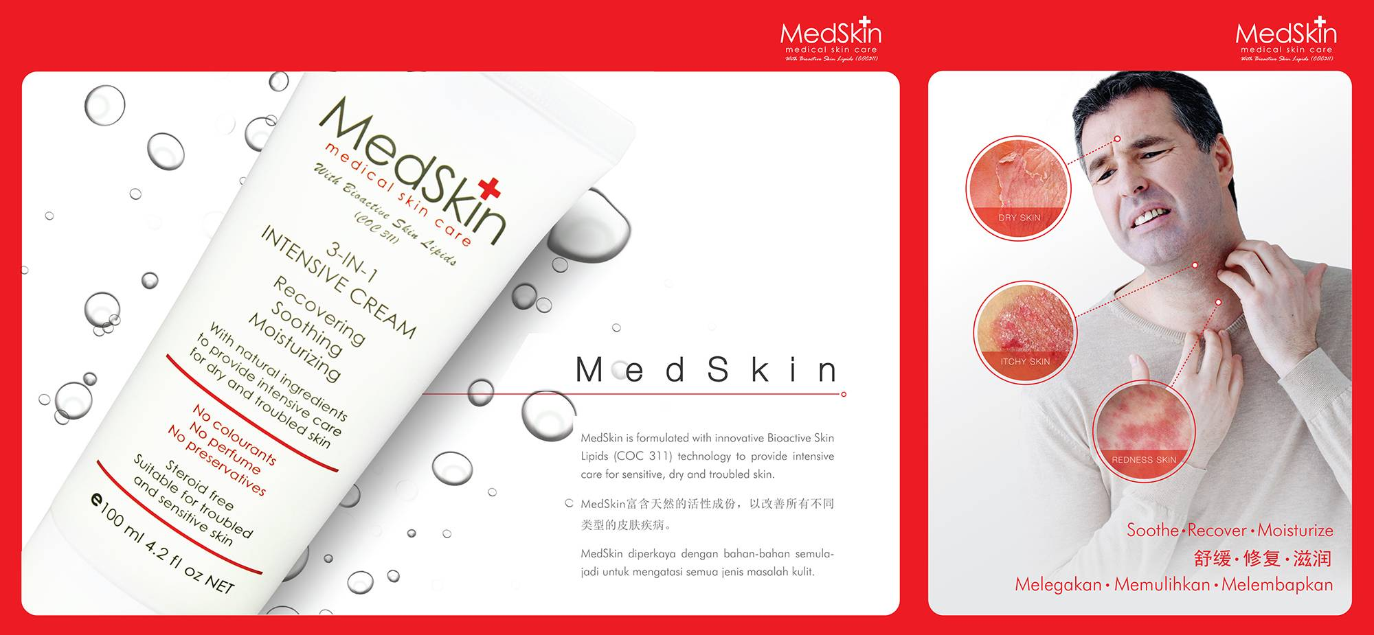 https://www.alivepharmacy.com.my/index.php?route=product/search&search=medskin