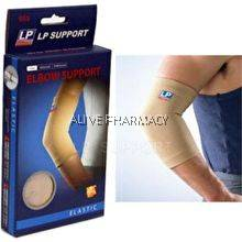 LP953 ELBOW SUPPORT