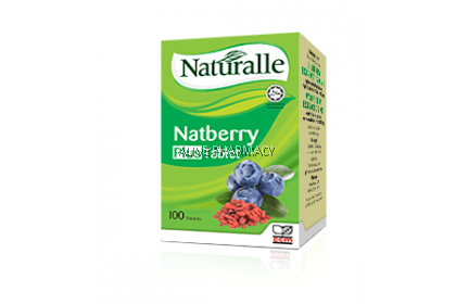 NATURALLE NATBERRY PLUS 100'S