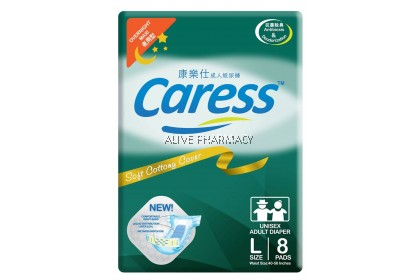 CARESS OVERNIGHT LARGE 8'S x6
