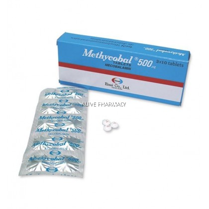 Methycobal Tablets 500mcg Vitamin B12 (10 x 10's)