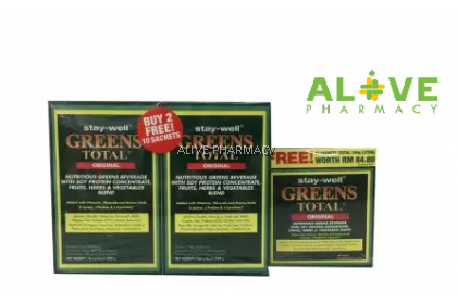 Stay-well Greens Total Advanced Formula 500g x2 bottles +10 sachets (Exp 08/2019)